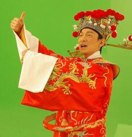【图】刘德华恭喜发财歌曲让你在新年财源广进 年能发